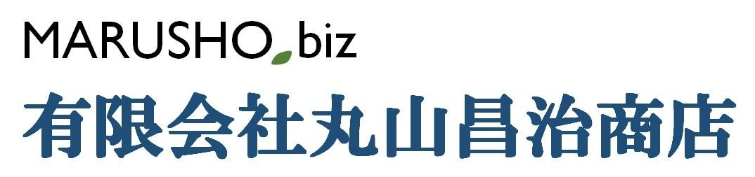 有限会社丸山昌治商店